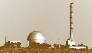 Dimona, nuclear - Reuters