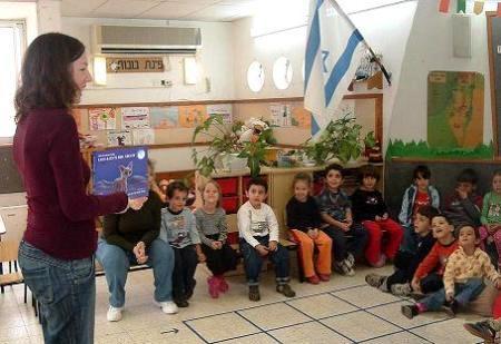 Risultati immagini per israel children school