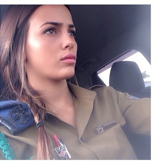 Israeli Soldier Girl Pic (101)