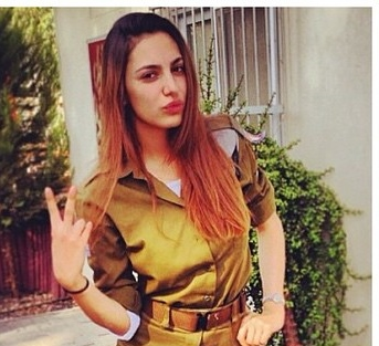 Israeli Soldier Girl Pic (98)